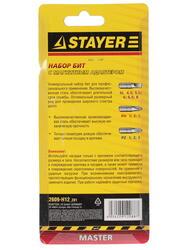 Набор бит STAYER 2609-H12_z01