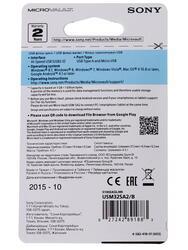 Память OTG USB Flash Sony SA2  32 ГБ