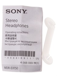 Наушники Sony MDR-EX150V