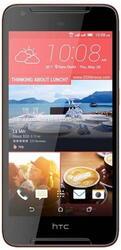 """5"""" Смартфон HTC Desire 628 DS 32 ГБ серый"""