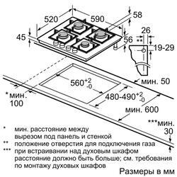 Газовая варочная поверхность Siemens EP6A2PB20