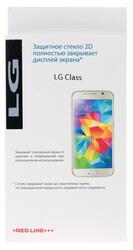 """5"""" Защитное стекло для смартфона LG Class"""