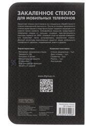 """5"""" Защитное стекло для смартфона Lenovo S60"""