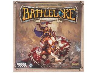 Игра настольная Battlelore