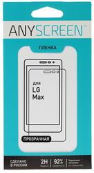 """5""""  Пленка защитная для смартфона LG X155 Max"""