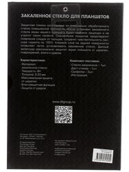 Защитное стекло для планшета Huawei  MediaPad T1 7.0, Huawei MediaPad T1-701U