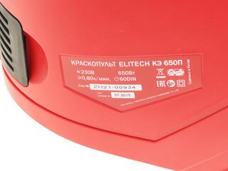 Краскопульт Elitech КЭ 650П