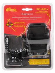 Автомобильный держатель Ritmix RCH-001 V