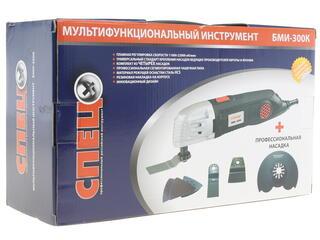 Многофункциональный инструмент СПЕЦ БМИ-300К