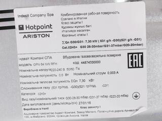 Газовая варочная поверхность Hotpoint-Ariston GPN 64 NW RFH