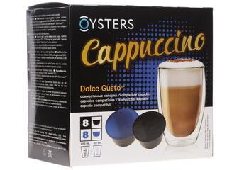 Кофе в капсулах Oysters Cappuccino