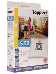 Мешок-пылесборник Topperr S 70