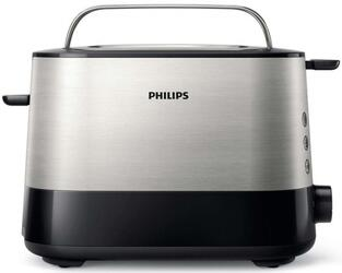 Тостер Philips HD2635/90 черный