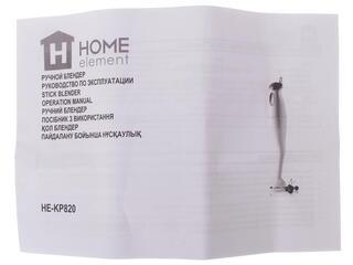 Блендер Home Element HE-KP820 красный