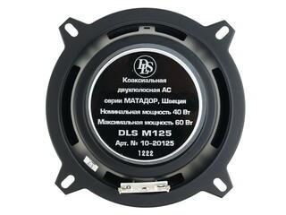 Коаксиальная АС DLS M125G
