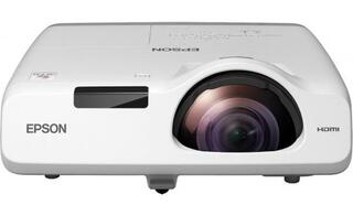 Проектор Epson EB-520 белый