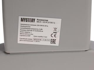 Конвектор Mystery MCH-1014