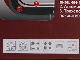 Сковорода Supra SAD-K301F Kinaru красный