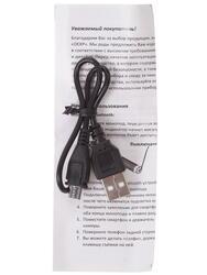 Монопод для селфи DEXP MBSB-300Sr черный