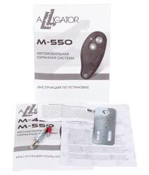 Автосигнализация Alligator M-550