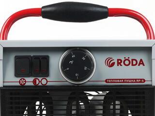 Тепловая пушка электрическая Roda RP-5