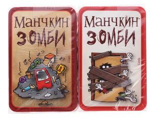 Игра настольная Манчкин-Зомби 2: Со Всех Рук