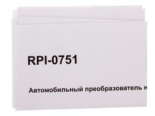 Инвертор Ritmix RPI-0751