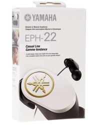Наушники Yamaha EPH-22