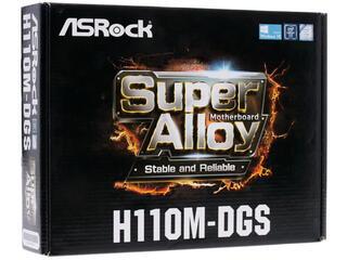Материнская плата ASRock H110M-DGS