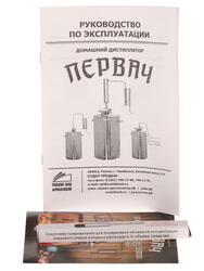 Дистиллятор Первач Премиум Классик-12Т