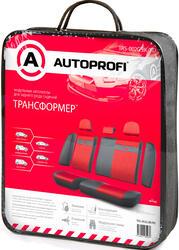 Чехлы на сиденья AUTOPROFI Трансформер TRS-002G