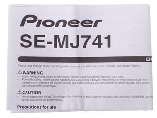 Наушники Pioneer SE-MJ741-K