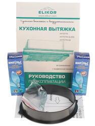 Вытяжка полновстраиваемая ELIKOR Интегра 60 серебристый