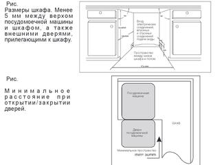 Встраиваемая посудомоечная машина Hansa ZIM 436 EH