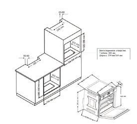 Газовый духовой шкаф Zigmund & Shtain BN 20.504 W