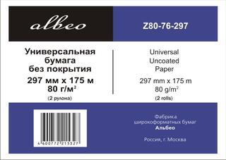 Бумага для широкоформатной печати ALBEO Z80-76-297