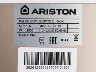 Водонагреватель Ariston ABS VLS EVO INOX PW 100 D