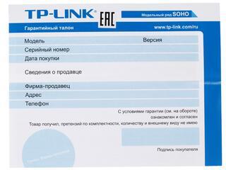 Кабель TP-LINK TL-AC210 USB - MFI Lightning 8-pin белый