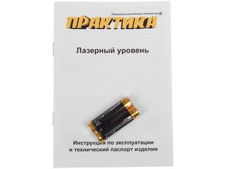 Лазерный нивелир Практика 649-417