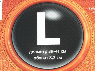 Оплетка на руль AUTOPROFI AP-265 черный