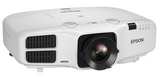 Проектор Epson EB-4750w белый