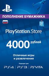 Услуга по предоставлению доступа Playstation Network Card 4000