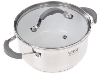 Кастрюля Vitesse VS-2102 серебристый