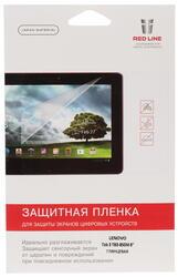 Пленка защитная для планшета Lenovo Tab 3 850M