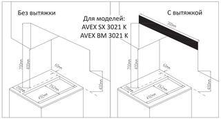Газовая варочная поверхность Avex BM 3021 K