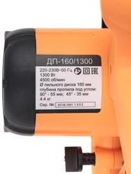 Пила дисковая Вихрь ДП-160/1300