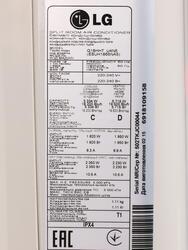 Сплит-система LG G18HHT
