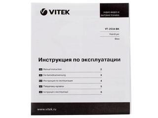 Фен Vitek VT-2534 BK