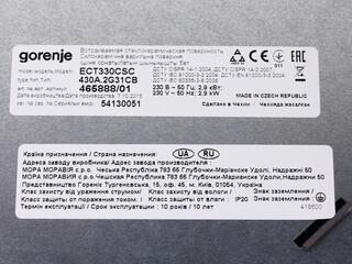 Электрическая варочная поверхность Gorenje ECT 330 CSC