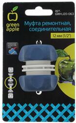 Муфта ремонтная Green Apple GWHJ20-063
